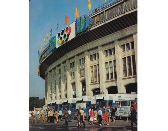 olimpíadas de moscou em 1980