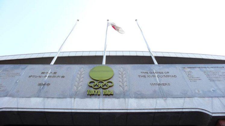 olimpíadas de tóquio em 1964